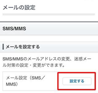 domain_iphone_04