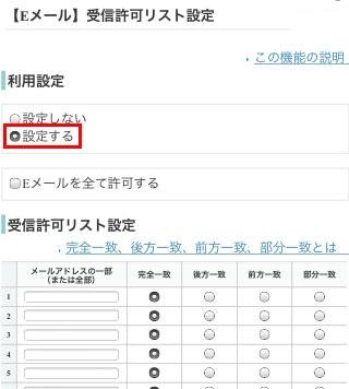 domain_iphone_08