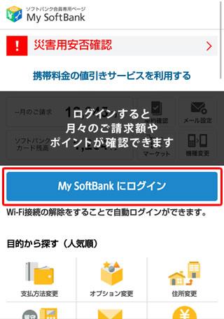 Screenshot_2016-04-25-09-41-